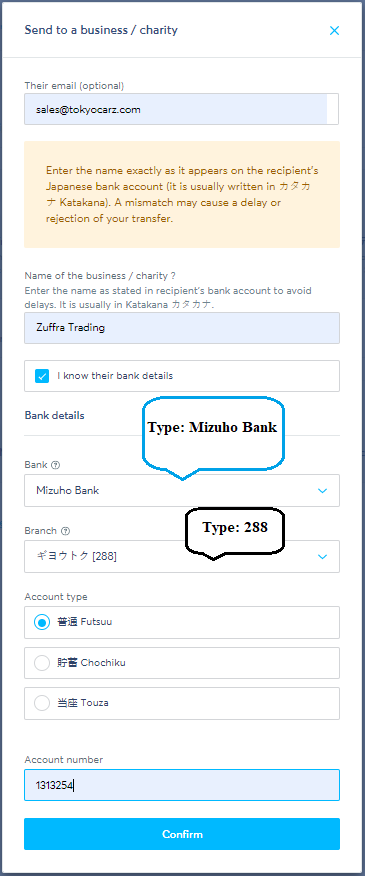 TransferWise Payment Sample